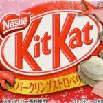 Halas Kit Kat, chilis fagyi, falevél süti – őrültségek Japánból