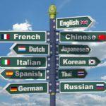 Miért nem beszélünk idegen nyelveken?