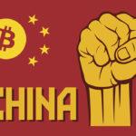 Kína a világ vezető kriptopénz hatalma lenne