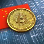 Kész a kínai kriptopénz