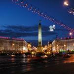 Adóvilág: Fehéroroszország